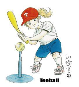 ティーボールをする小学生の女の子